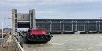 图为航运现场。宁波市港航管理中心提供 - 浙江新闻网