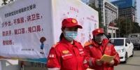 参与疫情防控工作,红十字人在行动(五十三) - 红十字会