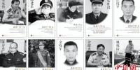 因公牺牲的杭州民警。 杭州公安 供图 - 浙江新闻网
