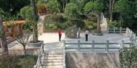 """温州首座海葬纪念公园""""义园""""。 杨冰杰 摄 - 浙江网"""