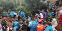 救援现场。武警绍兴支队提供 - 浙江新闻网