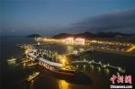 浙江自贸区一码头。 浙江自贸区管委会提供 - 浙江新闻网