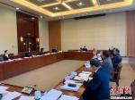 金华市人大法委会审议草案 金华宣传部提供 - 浙江网