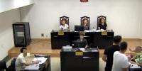 朱某甲直接冲到了被告席前当面辱骂、威胁被告代理律师 永康法院提供 - 浙江新闻网