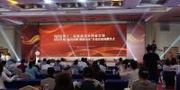 图为活动现场。 中新社记者胡亦心 摄 - 浙江新闻网