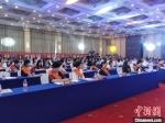"""新一届""""浙商女杰""""。 中新社记者胡亦心 摄 摄 - 浙江新闻网"""