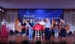 浙江省老年服务业协会文化专业委员会成立现场。浙江省老年服务业协会 供图 - 浙江网