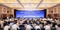 全省首个生态系统生产总值核算体系(GEP)落地高淳 - 浙江新闻网