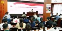 省红十字会举办学习习近平总书记在庆祝中国共产党成立100周年大会上的重要讲话精神专题读书班 - 红十字会