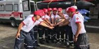 出发!浙江省红十字水上救援队驰援河南新乡 - 红十字会